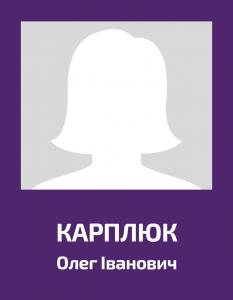 Karpluk