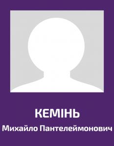 Kemin