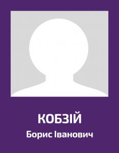 Kobziy