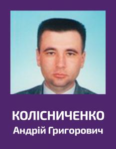 Kolisnychenko