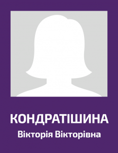 Kondratyshina
