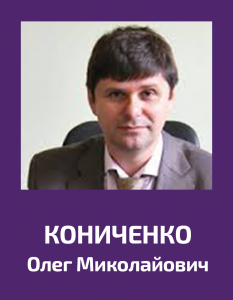 Konychenko