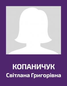 Kopanychuk