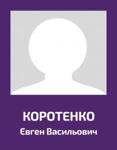 Korotenko