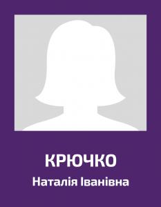 Kryuchko