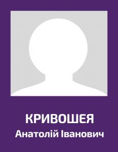 Kryvosheya