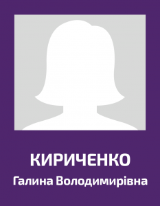 Kyrychenko