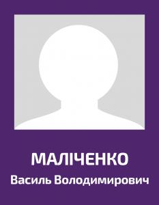 Malichenko