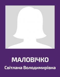 Malovichko