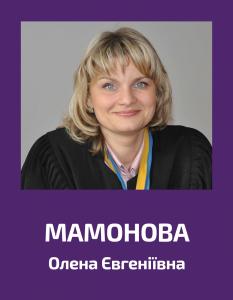 Mamonova