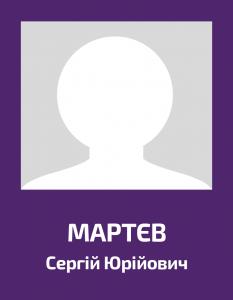 Martev