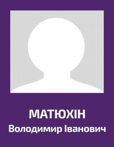 Matyuhin