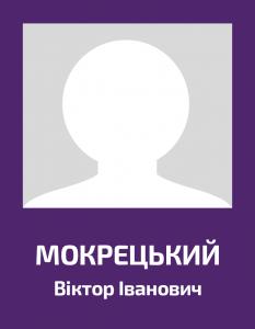 Moketskiy