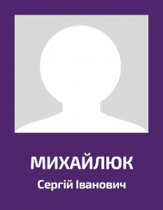 Myhaylyuk
