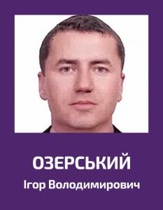 Ozerskiy