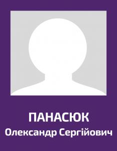 Panasyuk