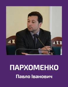 Parhomenko