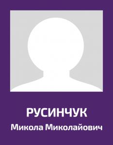 Rosynchuk