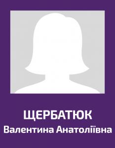 Sherbatyuk