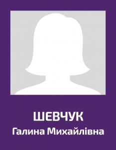 Shevchuk