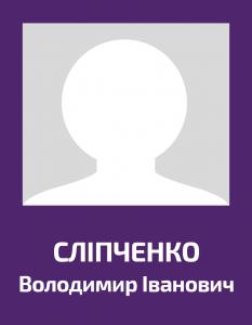 Slipchenko