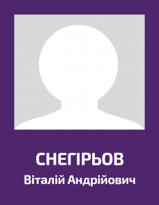 Snegiryov