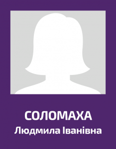 Solomaha