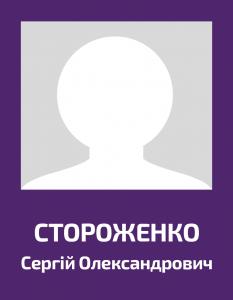 Storogenko