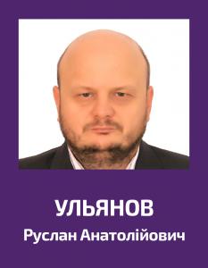 Ulianov