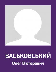 Vaskovskiy