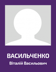 Vasylchenko
