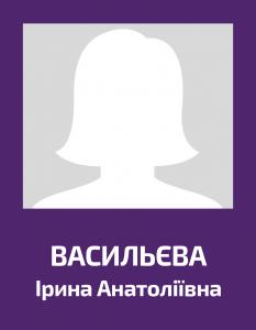 Vasyleva