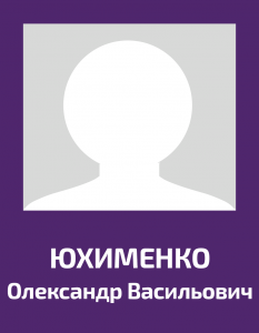 Yuhymenko