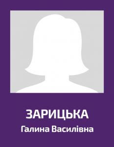 Zarycka