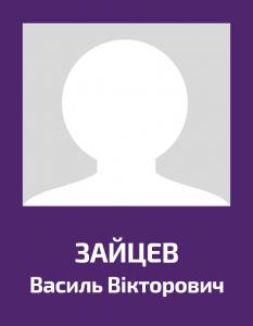 Zaycev