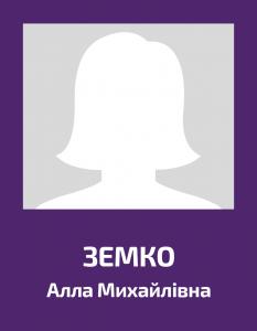 Zemko
