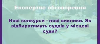 експ_обго1