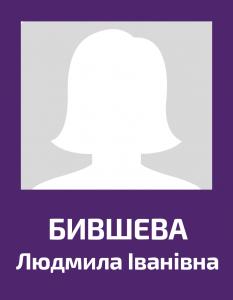 byvsheva