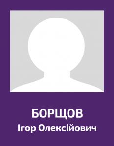 borshov