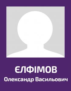 elfimov