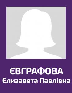 evgrafova