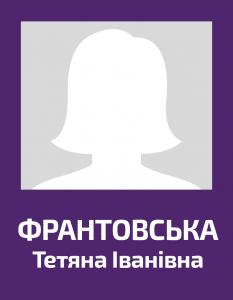 frantovska