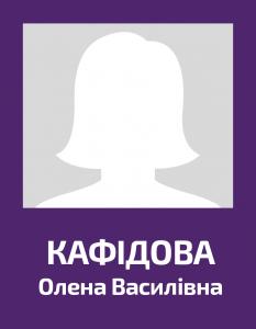 kafidova