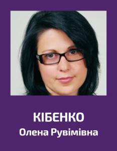 kibenko