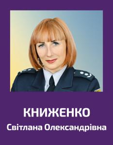knyzhenko