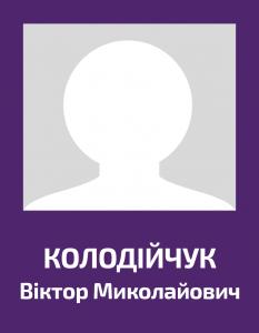 kolodiychuk