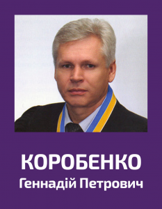 korobenko