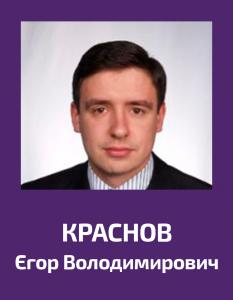 krasnov