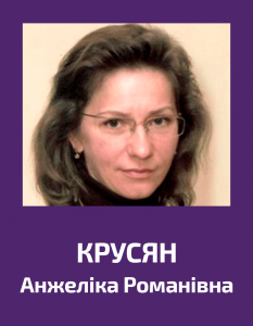 krusyan