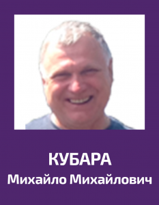 kubara